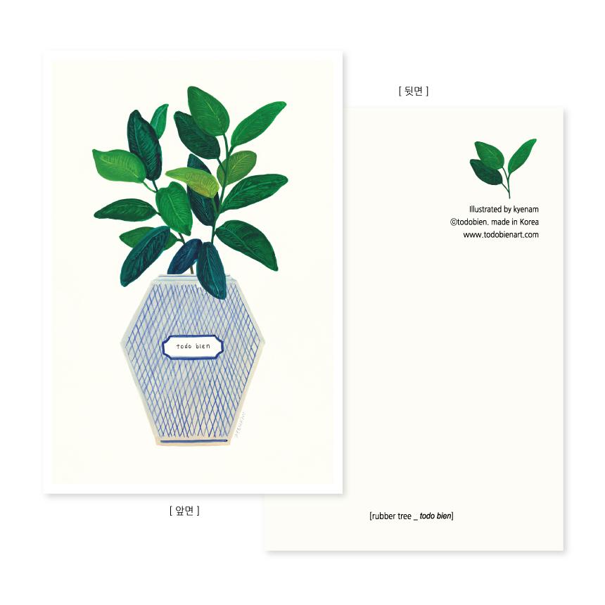 토도비엔엽서-말하는화분 - 토도비엔, 1,200원, 엽서, 일러스트