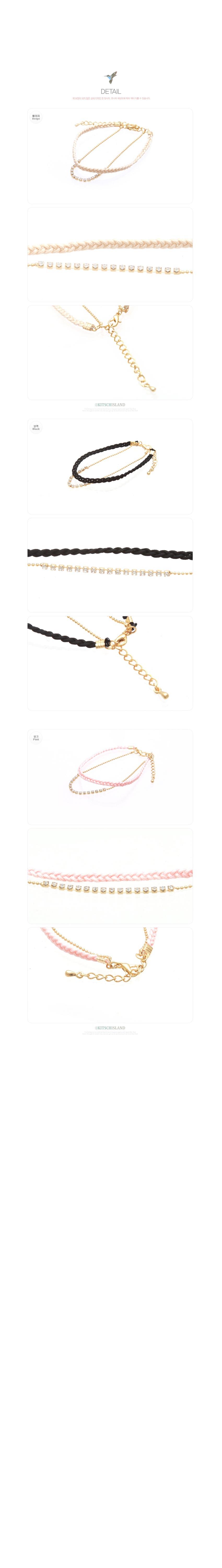 아람 레이어드 팔찌 - 키치아일랜드, 6,000원, 팔찌, 패션팔찌