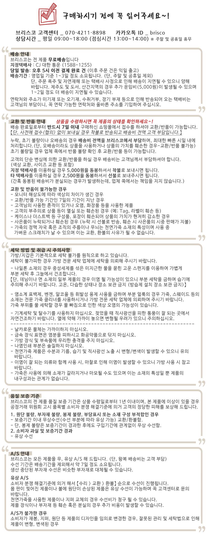 SUPERB SHOULDER BAG_CHARCOAL 숄더백 토트백