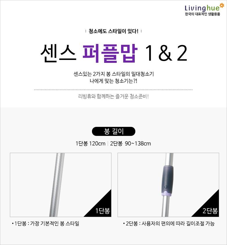 [리빙휴] 꽃걸레 청소기 극세사걸레(1개) - 리빙휴, 6,500원, 청소도구, 걸레
